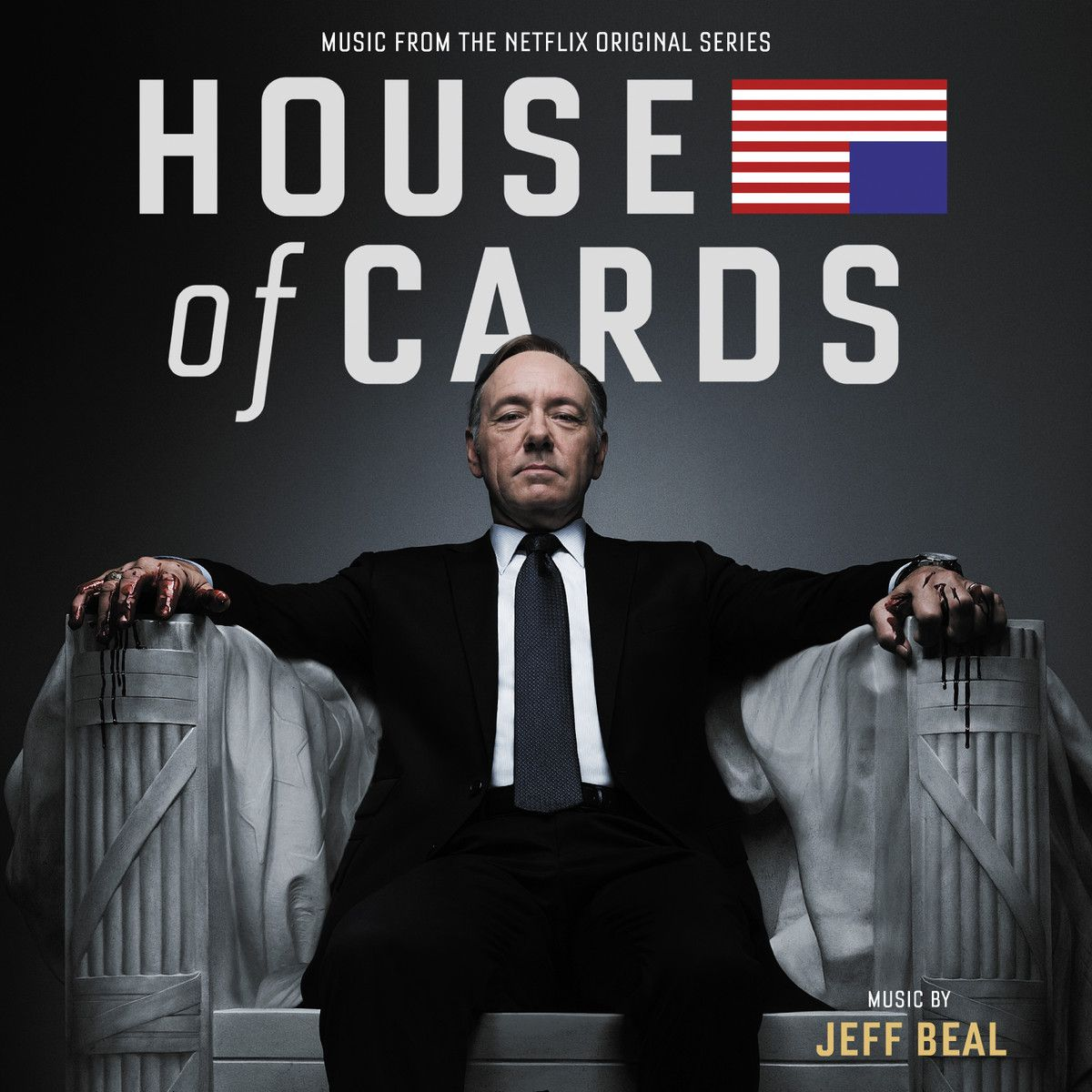 """House of Cards si """"glontul de argint"""""""